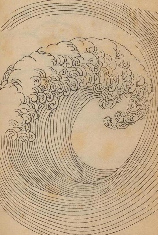 wave designs b (2)
