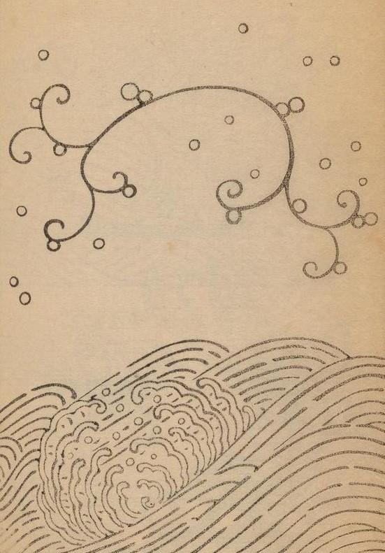 wave designs d (2)